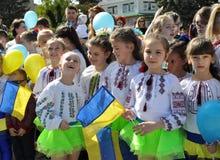 Viering van Oekraïens Borduurwerk Day_8 Stock Afbeelding