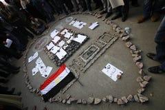 Vierkant Egypte - Tahrir Stock Afbeelding