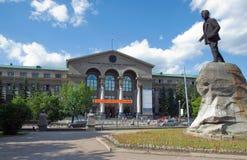Vierkant in het centrum van Ykaterinburg. Stock Afbeeldingen