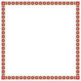 Vierkant kader met elementen van nationaal Oekraïens borduurwerk Royalty-vrije Stock Afbeelding