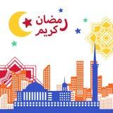 Vierkant Modern Ramadan Mosque Background - stock illustratie