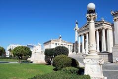 Vierkante Academie in Athene Royalty-vrije Stock Fotografie