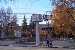 Vierkante fonteinen in de stad van Tula Royalty-vrije Stock Foto