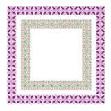 Vierkante overladen kleurenkaders Royalty-vrije Stock Afbeeldingen