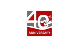 Vierzig Jahre Geschenkbox-Band-Jahrestags- Lizenzfreies Stockfoto