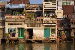 Vietnã Foto de Stock Royalty Free