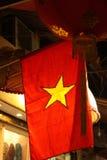 vietnam Arkivfoton