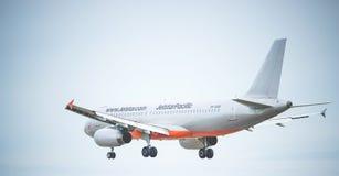 Vietnam Airlines Image libre de droits