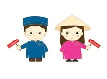 Vietnam cartoon asean. Cute vector illustration