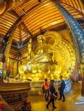 Vietnam Chua Bai Dinh Pagoda 2 Stock Photos