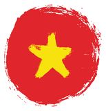 Vietnam Circle Flag Vector Hand Painted with Rounded Brush. This image is a vector illustration and can be scaled to any size without loss of resolution royalty free illustration