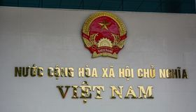 Vietnam country name at border checkpoint royalty free stock photo