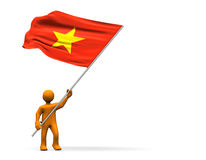 Vietnam Fan. Illustration looks a fan with a big flag of Vietnam Royalty Free Stock Photo