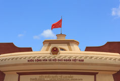 Vietnam flag Royalty Free Stock Photography