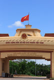 Vietnam flag Royalty Free Stock Images
