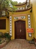 vietnam lizenzfreie stockfotografie
