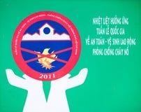 Vietnam poster Stock Images