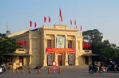 Vietnam socialist propaganda billboard on the street Stock Image