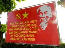 Vietnam socialist propaganda billboard on the street Royalty Free Stock Image