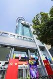 Vietnam television Royaltyfri Fotografi