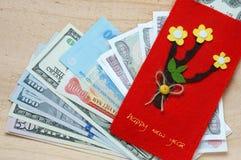 Vietnam Tet, sobre rojo, dinero afortunado Imagen de archivo libre de regalías