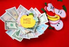 Vietnam Tet, sobre rojo, dinero afortunado Fotografía de archivo libre de regalías
