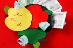 Vietnam Tet, sobre rojo, dinero afortunado Imagen de archivo