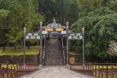 Vietnam ton Imperialistiskt Minh Mang Tomb komplex Royaltyfri Foto