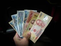 Vietname Dong Money Foto de Stock