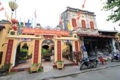 Vietname Hoi взгляд улицы Стоковое Изображение RF