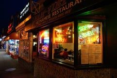 Vietnamees Restaurant bij Nacht Royalty-vrije Stock Foto's