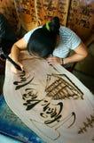 Vietnamese artist wood engraving, Genh Rang Royalty Free Stock Image