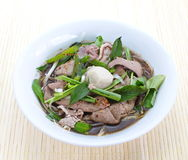 Vietnamese beef noodle soup Stock Image