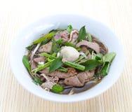 Vietnamese beef noodle soup Stock Image