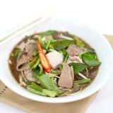Vietnamese beef noodle soup. Photo of vietnamese beef noodle soup Stock Photography