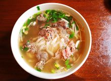 Vietnamese beef noodles pho soup Royalty Free Stock Image