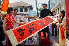 Vietnamese calligraphy fair, traditional ceremony Stock Photos