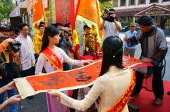 Vietnamese calligraphy fair, traditional ceremony Royalty Free Stock Photos