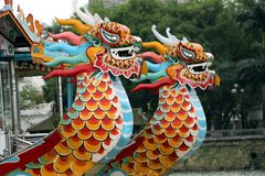 Vietnamese dragon boat - Vietnam Asia stock photo