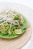 Vietnamese herbs Royalty Free Stock Photography