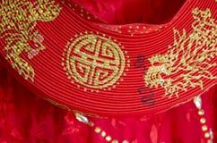 Vietnamese Huwelijkshoed Ao Dai Stock Afbeelding