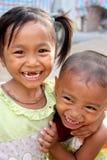 Vietnamese Kinderen Stock Afbeelding
