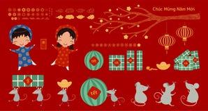 Free Vietnamese New Year Elements Set Stock Photography - 162572732