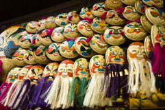 Vietnamese Rattan Masks Royalty Free Stock Images