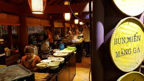 Vietnamese restaurant stock image