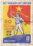Vietnamese stamp. Old vietnamese postage stamp 1974 stock photography