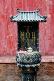 Vietnamese tempel Stock Foto's