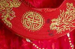 Vietnamese Wedding hat Ao Dai Stock Image