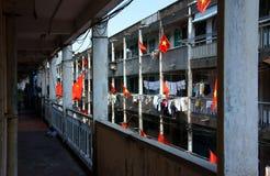 Vietnamesische Flagge Lizenzfreie Stockfotografie