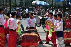 Vietnamesisches neues Jahr Stockbild
